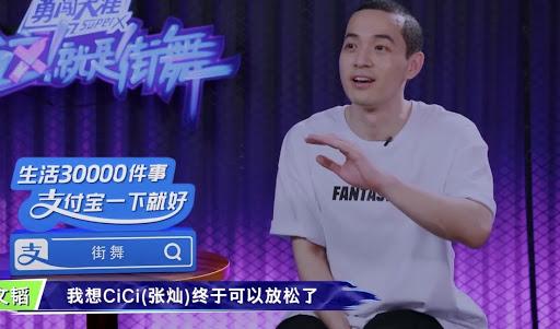Alipay sponsorise une grande émission de télé-réalité en Chine